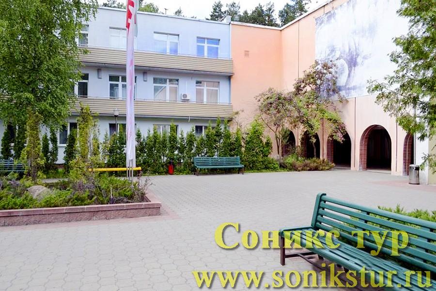 Беларусь санатории могилев
