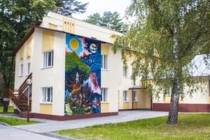 НОВЫЙ ГОД и КАНИКУЛЫ 2018 НА БАЗЕ ОТДЫХА «ФПБ» Белоруссия !