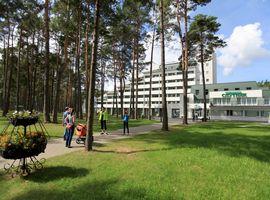 Санаторий Спутник Белоруссия